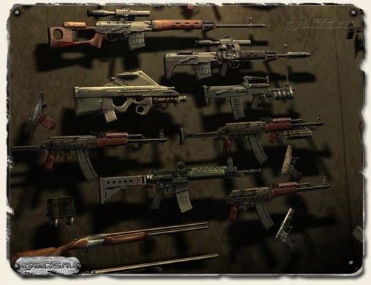 Оружие находится также в архивах все